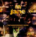 The Anniversary Show - CD